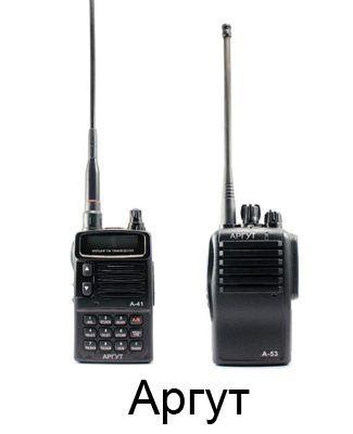 самые мощные портативные радиостанции